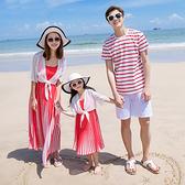 紅白數碼百褶連身裙套裝親子裝情侶裝(男大人)