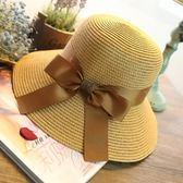 草帽-蝴蝶結沙灘夏季防曬戶外時尚生日情人節禮物女遮陽帽4色73eq12【時尚巴黎】