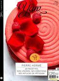 yam-le magazine des chefs 10-11月號/2018 第45期