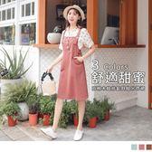 《DA6456-》高含棉木紋排釦斜紋吊帶裙 OB嚴選