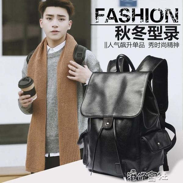 新款街頭背包雙肩包正韓皮質商務潮流抽帶時尚背包書包旅行包潮 交換禮物