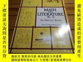 二手書博民逛書店MATH罕見AND LITERATURE (K-3) 數學與文學