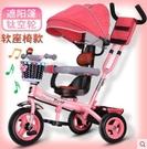 兒童寶寶三輪車腳踏車