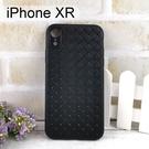 【EDIVIA】編織紋保護殼 iPhone XR (6.1吋)