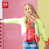JJLKIDS 女童 元氣女孩運動外套(螢光綠)