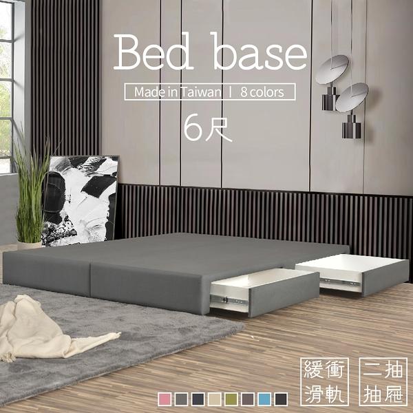 床底【UHO】亞格貓抓皮6尺二抽床底-吸附滑軌