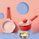 Umetre寶寶輔食鍋嬰兒小奶鍋不粘鍋煎煮一體蒸鍋燉鍋湯鍋熱牛奶鍋 LX 韓國時尚週