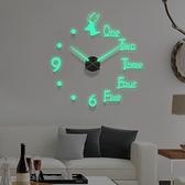 免打孔時鐘表掛鐘客廳家用時尚簡約現代北歐風夜光創意表掛牆網紅2 幸福第一站