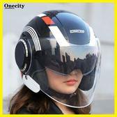電動摩托車頭盔男女四季雙鏡半盔酷越野冬季保暖防寒電瓶車安全帽