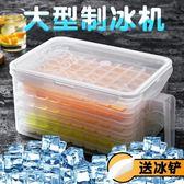凍冰塊模具制冰盒自制做棒冰模具