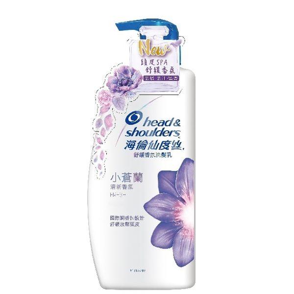 海倫仙度絲小蒼蘭香氛去屑洗髮乳750ml