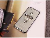 iphone 6 7 8 6s plus 個性 十字架 指環扣 支架 手機殼 電鍍 tpu 殼軟