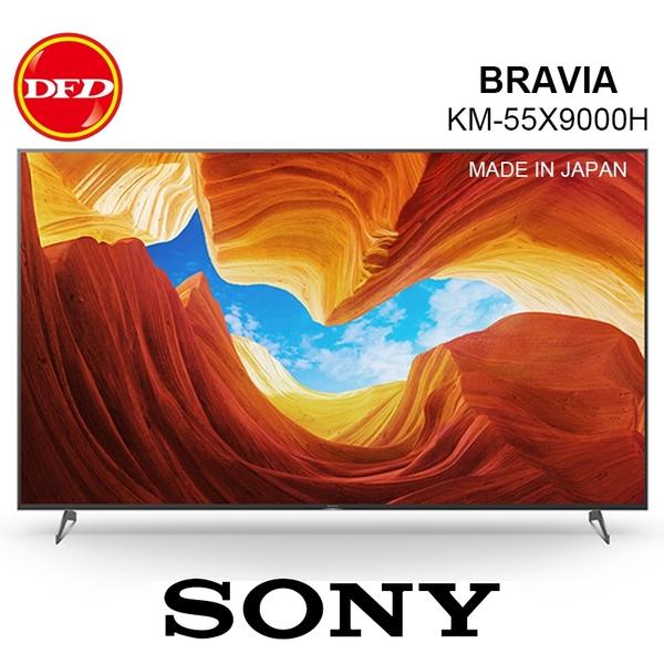 贈壁掛安裝 SONY 索尼 KM-55X9000H 55吋 日本製 4K 液晶顯示器 公司貨 55X9000H