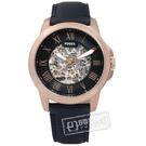 FOSSIL / ME3102 / 歐美經典 工業風 機械錶 鏤空 真皮手錶 深藍x玫瑰金框 44mm