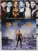R18-058#正版DVD#童話小鎮 第二季(第2季) 5碟#影集#影音專賣店