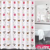 加厚防水卡通浴簾衛生間洗澡隔斷簾子浴室遮擋浴簾布隔斷簾 生活樂事館