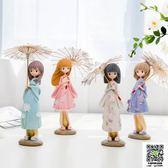 日式打傘娃娃少女心擺件女生房間辦公室臥室可愛裝飾品生日禮物 igo宜品居家