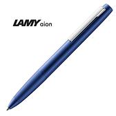 LAMY 永恆系列 赤青藍原子筆 LM277-2