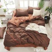 被套 尚億三件套床上用品四件套被套宿舍1.2m米單人學生床單3寢室被子4 米蘭街頭