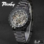 『潮段班』【SB000618】WINNER勝利者047男士時尚復古休閒電鍍鎢鋼簍空全自動機械錶鋼帶手錶