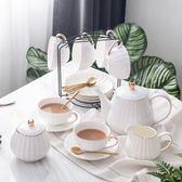 咖啡杯套裝歐式小奢華陶瓷花茶杯子創意茶杯子英式下午茶茶具套裝ZMD 免運快速出貨