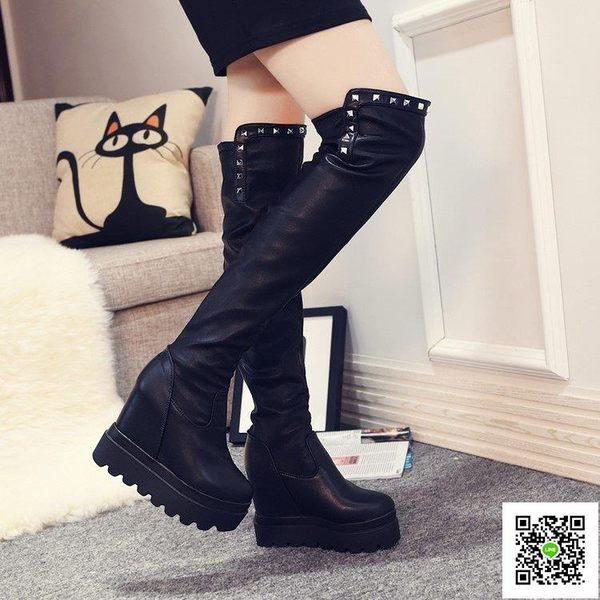 長靴女過膝靴子女厚底內增高女鞋秋冬鬆糕高跟彈力高筒靴女長筒靴 一件免運
