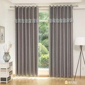 棉麻風窗簾純色布料紗亞麻風現代簡約定制遮光布窗簾 快速出貨