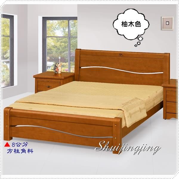 【水晶晶】HT8164-5米蘭5呎柚木色實木雙人床架【8公分大方柱腳架】~~另有檜木色