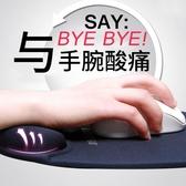 滑鼠墊護腕超大電腦辦公舒適硅膠手腕墊手托女生可愛創意 韓慕精品