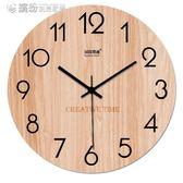 掛鐘 創意北歐鐘表現代簡約時尚裝飾歐式客廳靜音臥室掛鐘時鐘石英鐘表YXS 繽紛創意家居