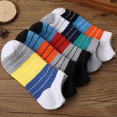襪子男短襪棉襪秋季薄款男襪棉質船襪全棉男士低筒淺口防臭短筒襪 【快速出貨】
