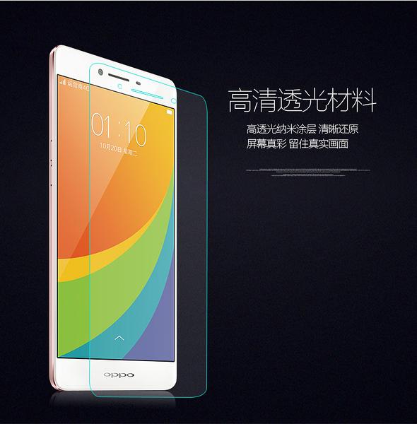 【三亞科技2館】台灣大哥大TWM Amazing X7 5.5吋 9H鋼化膜 玻璃保護貼 手機螢幕貼 玻璃貼 螢幕玻璃貼