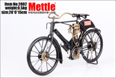 自行車摩托車模型 哈雷大衛森