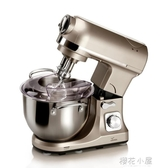 牧人王和面機家用雙刀廚師機全自動商用攪拌揉面小型活面機料理QM『櫻花小屋』
