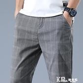 西褲-夏季薄款格子休閒褲男褲子寬鬆直筒商務冰絲九分男士西褲秋季秋裝