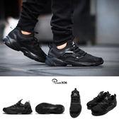 【四折特賣】Reebok Fury Adapt 全黑 Hexalite 反光 女鞋 運動鞋 休閒鞋 【PUMP306】 BD2408