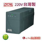 科風 UPS 在線互動式 黑武士系列 500VA 220V ( BNT-500A ) 不斷電系統