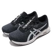 【五折特賣】Asics 慢跑鞋 Hyper Gel-Yu 黑 灰 編織鞋面 女鞋 運動鞋 休閒鞋【ACS】 1022A056002