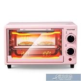 烤箱 尚利烤箱家用 小型烘焙小烤箱多功能全自動迷你電烤箱烤蛋糕麵包 雙11推薦爆款