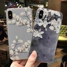 【SZ35】iPhone X手機殼 文藝...