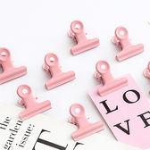 【BlueCat】粉色金屬圓尾收納票據夾