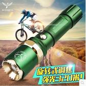 強光手電筒可充電超亮遠射迷你家用PLL729【男人與流行】