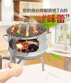 便攜木炭燒烤爐大號無煙戶外野外碳烤串吊爐燜烤爐燒烤架帶溫度錶 igo全館免運