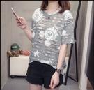 中大尺碼上衣大碼女裝L-4XL韓國韓系破洞卡通個性上衣4F050.90051號公館