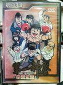 影音專賣店-P11-101-正版DVD-動畫【第一神拳:拳王之王 第76話】-國日語發音