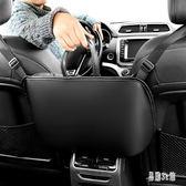 汽車座椅間儲物網兜收納箱車載車用置物袋椅背掛袋車內用品多功能 DJ11389『易購3c館』
