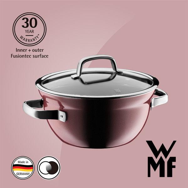 德國WMF Fusiontec 調理鍋 24cm 4.0L (赭紅色)