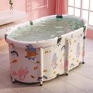泡澡桶 大人可折疊家用泡澡浴缸全身大號成...