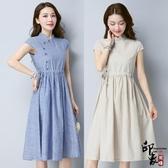 大尺碼女條紋棉麻連身裙修身氣質中長款旗袍長裙子 降價兩天