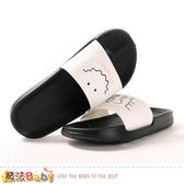 女鞋 美型時尚運動休閒拖鞋 魔法Baby
